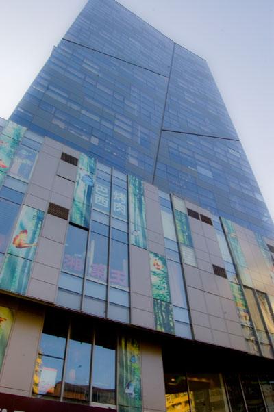 En av 12 byggnader som tillhör SOHO