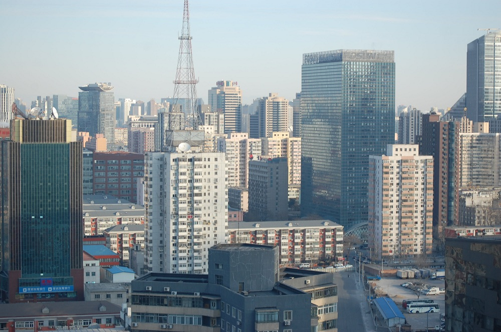 Norra delen av Peking syns här, men en otroligt liten del..
