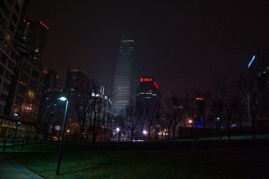 Högsta huset i Beijing