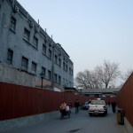 Temporära ingången till Nanluoguxiang