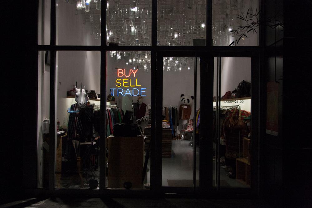 Vintage shop till vettiga priser!